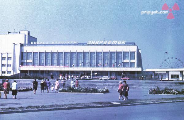 Kulturpalasset slik det så ut i alle sin prakt.  Foto: Pripyat.com