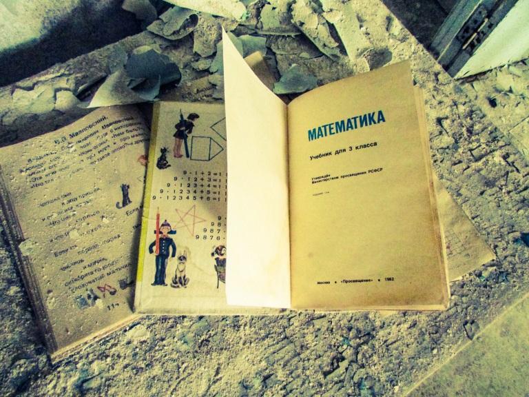 En av  skolebøkene.