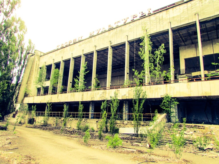 Kulturpalasset, sett fra Leninplassen.