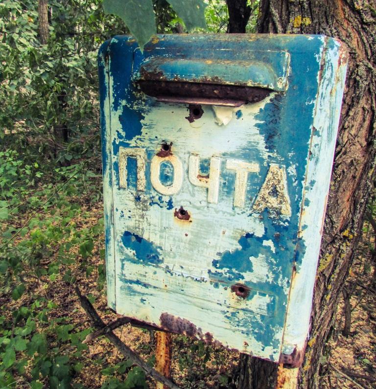 Pripyat er også de små detaljene - som en postkasse som har stått ubenyttet i 29 år.
